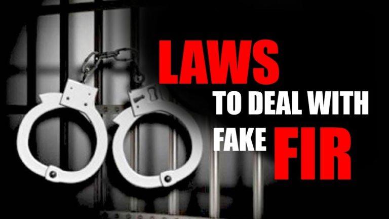 How to contest a false FIR against you?
