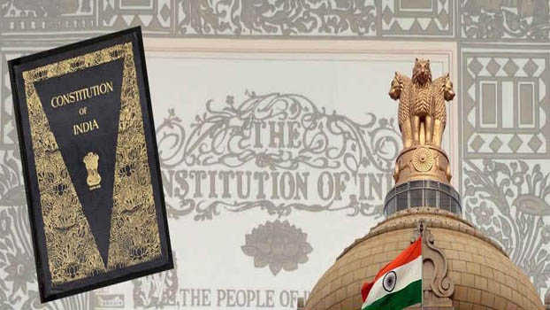 Forty-fourth Amendment of the Constitution of India